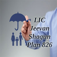 LIC Jeevan Shagun Plan 826 | Review, Features, Benefits, Details | LIC Money Back Plan